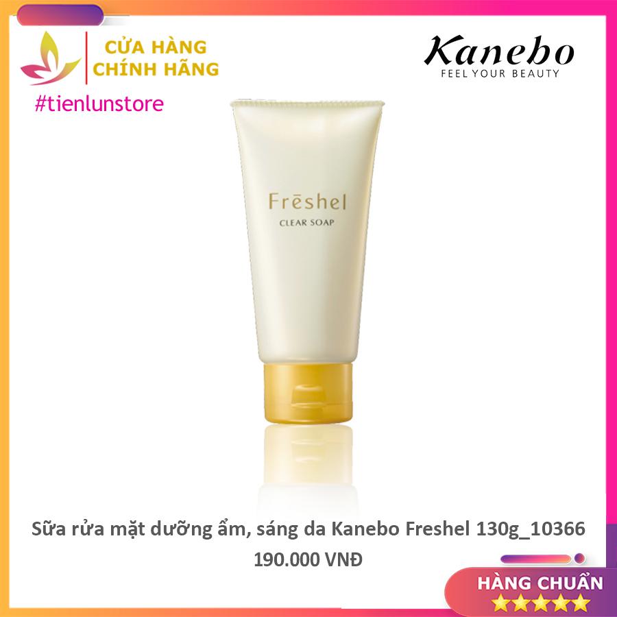 Sữa rửa mặt dưỡng ẩm làm sáng da Kanebo Freshel 130g